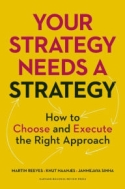 La estrategia necesita una estrategia