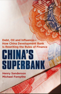 China's Superbank