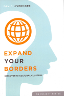 Expand Your Borders